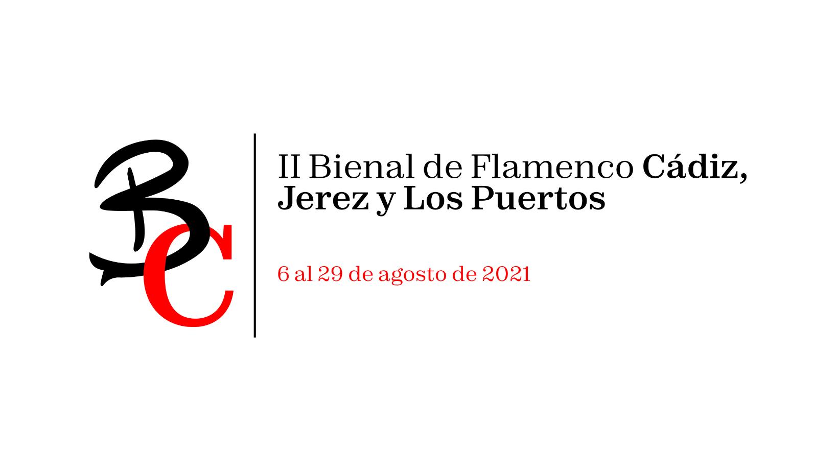 Gala Flamenca Sanlúcar - II Bienal de Flamenco